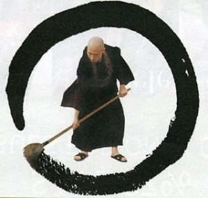enso zen emptiness comp lit no subject no methodology